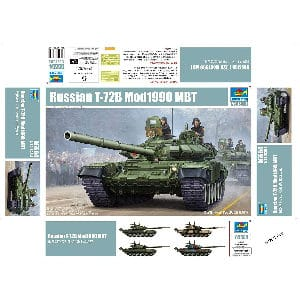 maqueta de tanque t72