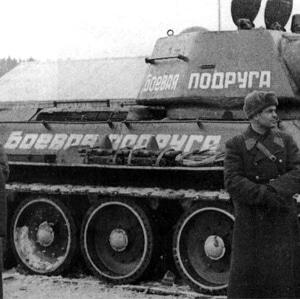 Tanque de maría Oktiábrskaya con su inscripción compañera de armas